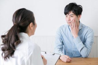 保険診療と自由診療について